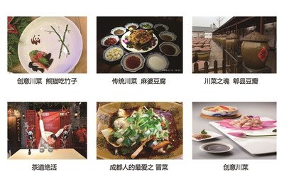 Left on the top: Innovative Sichuan Cuisine; Middle on the top: Mapo Tofu; Right on the top: Spicy Fermented Bean Paste; Left on the bottom: Wonderful Tea Ceremony; Middle on the bottom: Maocai; Right on the bottom: Innovative Sichuan Cuisine.
