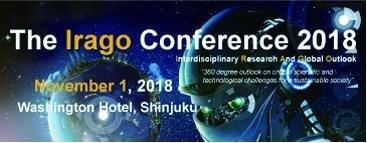 The Irago Conference 2018 (PRNewsfoto/University of Electro-Comm)