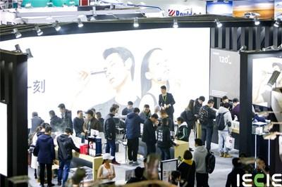 IECIE Shanghai onsite