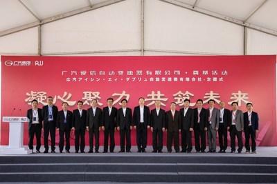 Photo de groupe prise lors de la cérémonie de pose de la première pierre pour le projet d'entreprise conjointe de fabrication de transmissions automatiques (PRNewsfoto/GAC Motor)