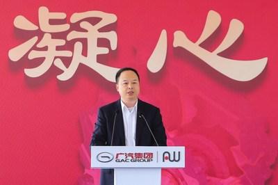 Yu Jun, presidente da GAC Motor, foi o anfitrião do evento (PRNewsfoto/GAC Motor)