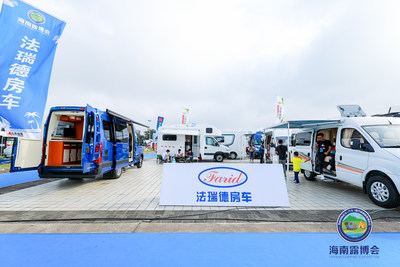 Deluxe RV at the Exhibition