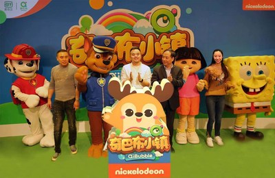 "First ""QiBubble Village"" offline experience event created together with Nickelodeon for young entertainment fans launched in Shanghai"