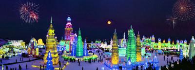 China's Ice City Harbin to Hold World-class Ice & Snow Carnival