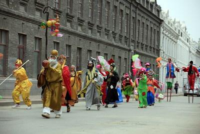 Harbin Chinese-Baroque Historic Block