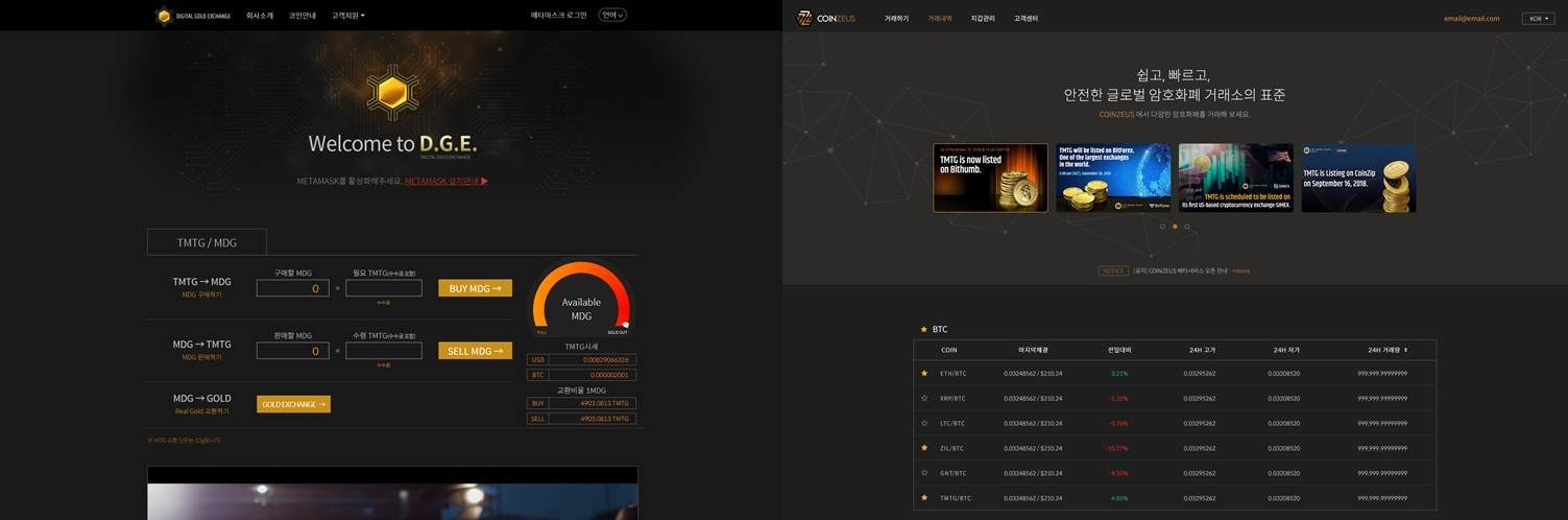 Digital Gold Exchange and Cryptocurrency exchange COINZEUS to begin their beta service simultaneously. *Source | DGE
