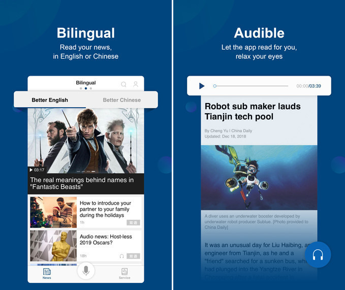 China Daily app launches Global Edition