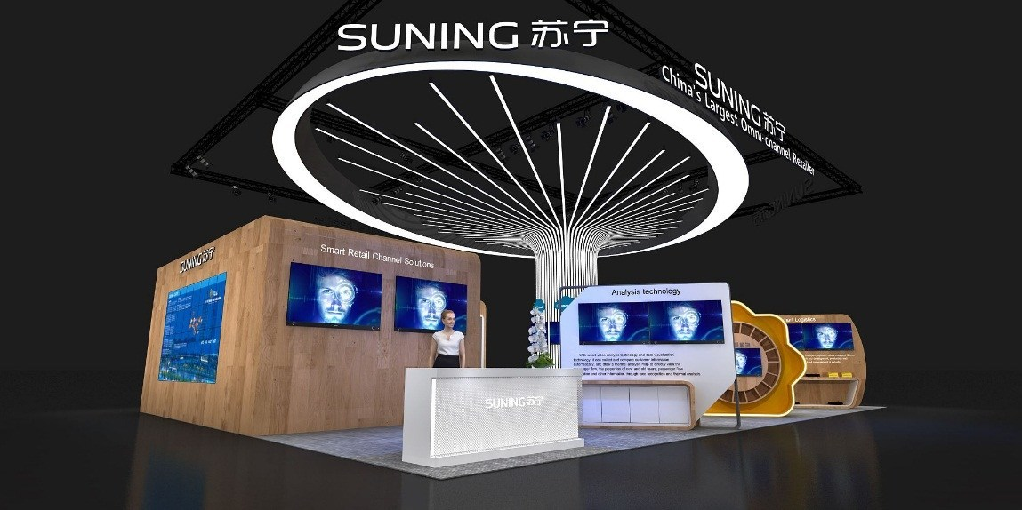 Suning's Booth located at #26030 at LVCC S2 Area