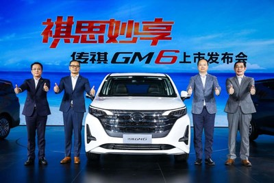 Mr. Yu Jun, President of GAC Motor (second from right), Mr. Yan Jian, Vice President of GAC Motor(first from right), Mr. Zhang Fan, Vice President of GAC R&D Center (second from left), Zeng Hebin, President of GAC Motor Sales Company (first from left) took Group Photo with GM6