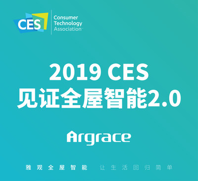Argrace Showcases AIoT Whole-House Smart Solutions at CES 2019