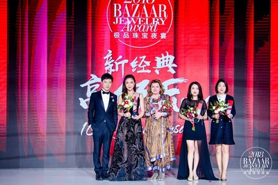 MATRO GBJ, Fashion Dark Horse, Wins at BAZZAR Jewelry Awards
