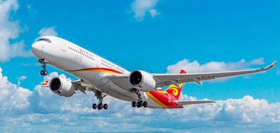 Hong Kong Airlines est la compagnie aérienne la plus ponctuelle de la région de l'Asie-Pacifique et est l'une des trois compagnies aériennes les plus ponctuelles au monde en 2018. (PRNewsfoto/Hong Kong Airlines Limited)