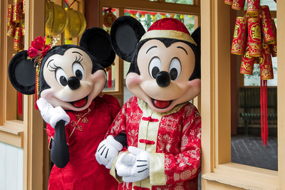 Disneyland Resort guests may ring in the Year of the Pig with 24 days of Lunar New Year celebrations at Disney California Adventure Park, Jan. 25 to Feb. 17, 2019. A joyous celebration of Asian cultures, Lunar New Year welcomes guests of all ages to commemorate traditions with beloved Disney characters and welcome another year of good fortune.