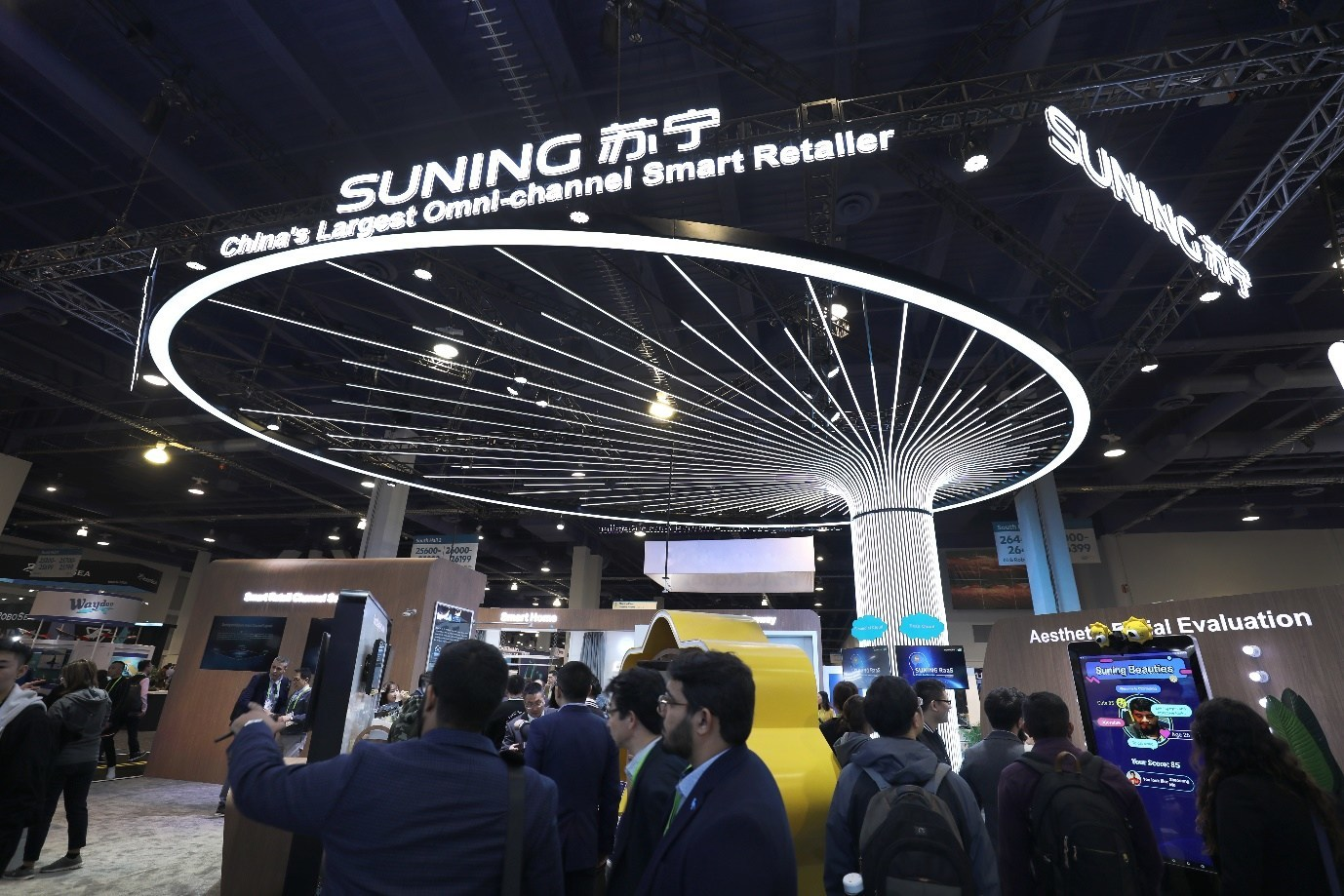 Suning's booth at CES 2019