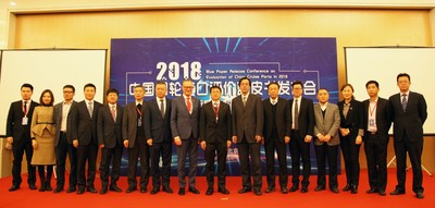 The release conference of the blue paper on evaluation of China's cruise ports in 2018 held in Beijing on Jan. 9, 2019.