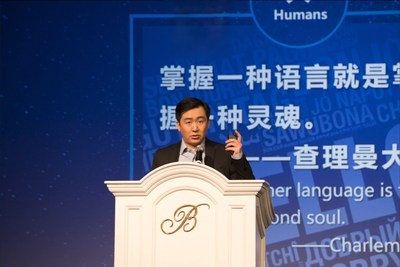 "Sogou CEO Xiaochuan Wang delivered keynote speech at 2019 Las Vegas ""China Night"""