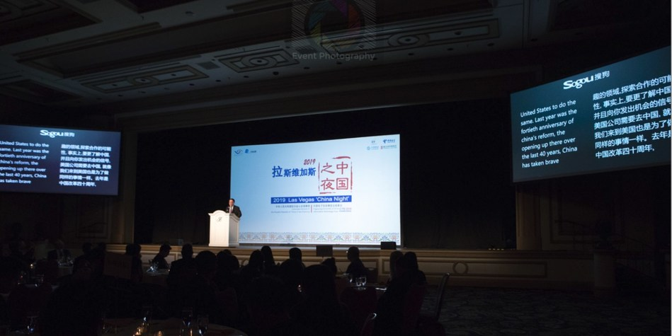 Wang Donghua, Consul General of the P.R. China to San Francisco, delivered a keynote speech during China Night with Sogou's Simultaneous Translation Technology to support English-Chinese interpretation