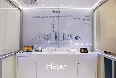 iHaper showcased its smart home product line in CES