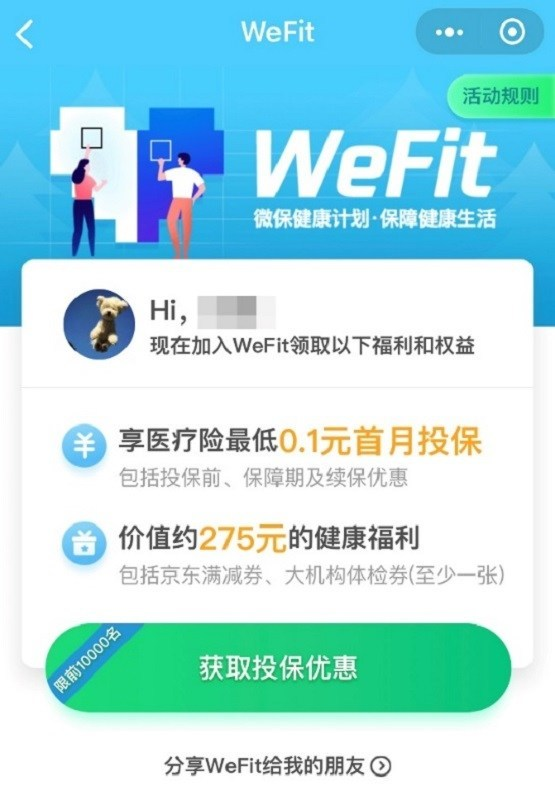 The WeFit Health Management Plan Launched by WeSure