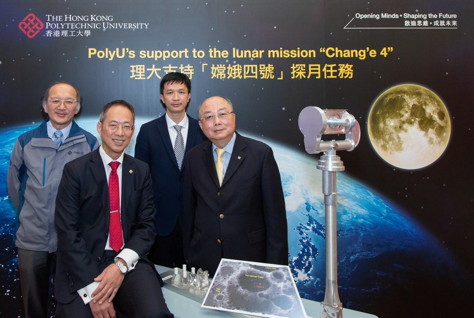 PolyU mobilises multi-disciplinary resources to support the nation's Chang'e-4 mission. From left: PolyU; Dr Tam Wai-man Robert, Associate Director, Industrial Centre, PolyU; Prof Alex Wai, Vice President (Research Development); Dr Bo Wu, Associate Professor of Department of Land Surveying & Geo-Informatics, Prof. K L Yung, Associate Head of Department of Industrial and Systems Engineering, PolyU (PRNewsfoto/PolyU)