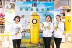 Olive Oils From Spain and the EU Showcase Their World Tour in Shanghai