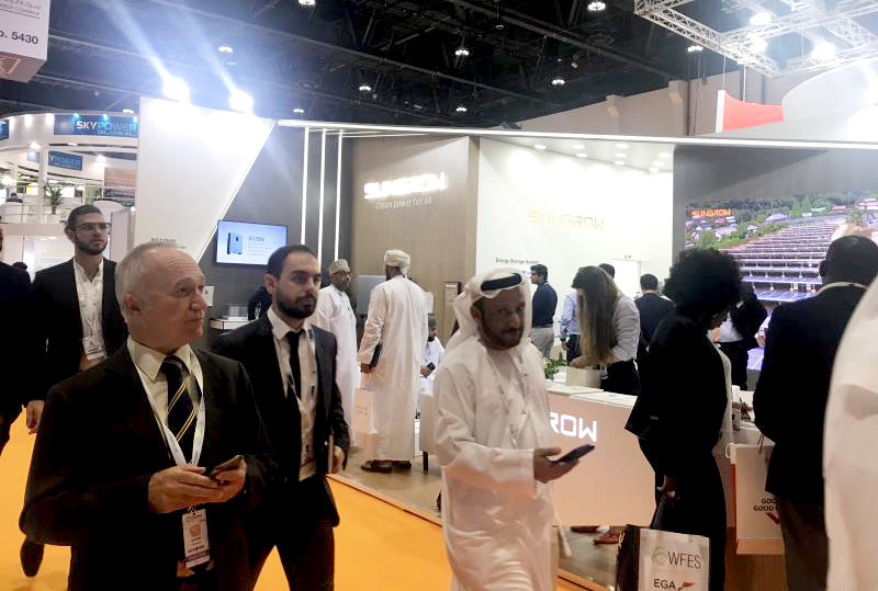 Sungrow Booth at WFES