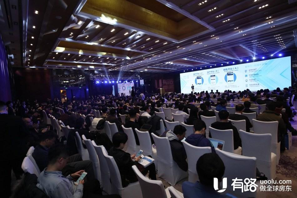 Uoolu GREIS summit was fully packed