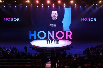 Mr. George Zhao spoke at the HONOR Fans Fest in Beijing, after HONOR View20's China Launch (PRNewsfoto/Honor)
