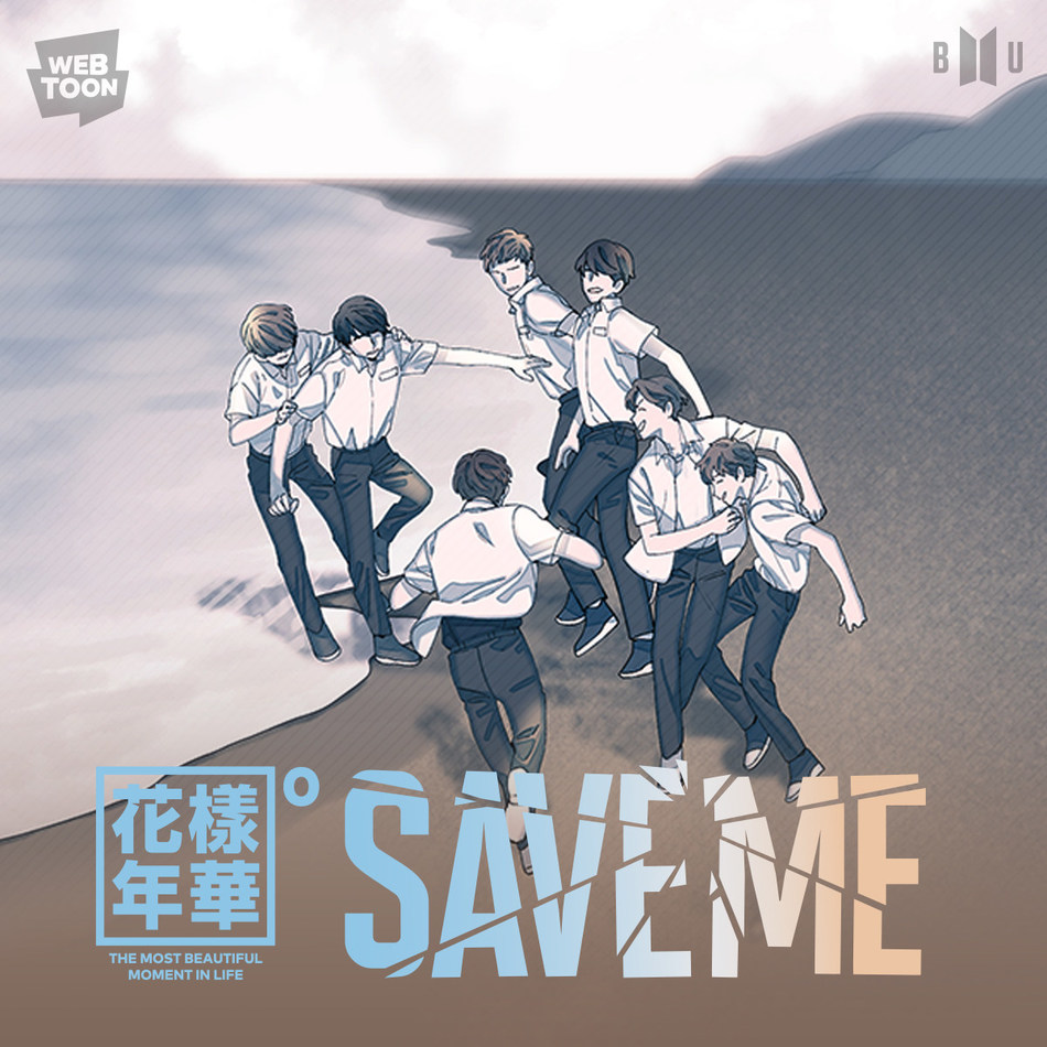 'The Most Beautiful Moment in Life Pt.0 SAVE ME' - A Web Comic Set in the BU (BTS Universe) available exclusively on Webtoon.