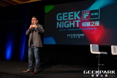 Meeting a Different Future at CES 2019 Geek Night, Held by GeekPark