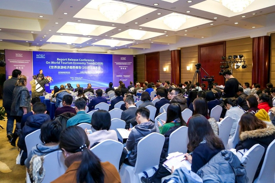 "World Tourism Cities Federation and the Tourism Research Center, Chinese Academy of Social Sciences jointly release ""Report on World Tourism Economy Trends 2019"""