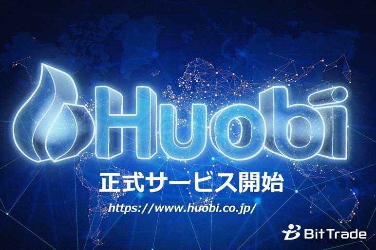 Huobi Japan (BitTrade) Opens Fully Licensed Exchange
