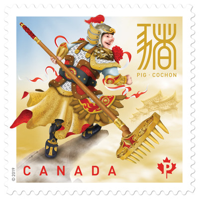 Year of the Pig domestic stamp (CNW Group/Canada Post)