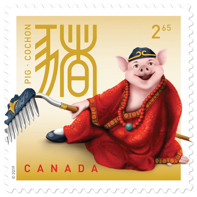 Year of the Pig international stamp (CNW Group/Canada Post)