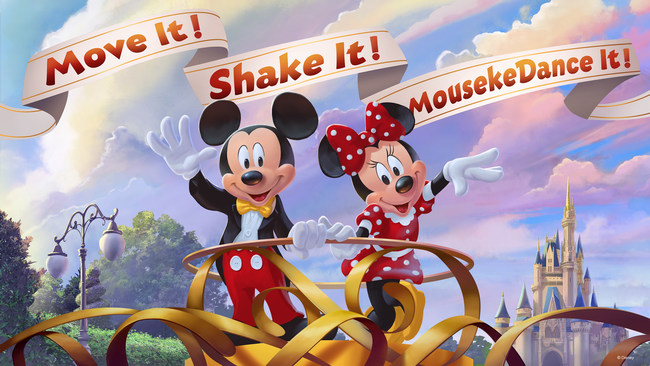 (PRNewsfoto/Walt Disney World)