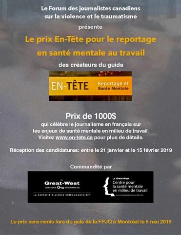 Ouverture des mises en candidature pour Le prix En-Tête pour le reportage en santé mentale au travail (Groupe CNW/Canadian Journalism Forum on Violence and Trauma)