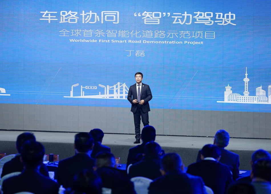 Ding Lei unveils the Smart Road project of Human Horizons