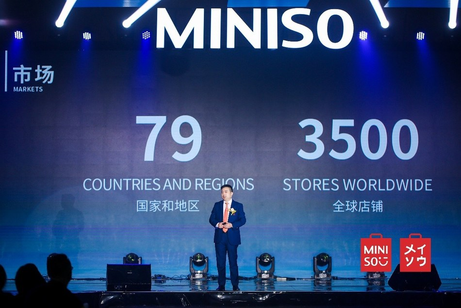 Mr. Ye Guofu delivers a keynote speech at the conference to report the performance of MINISO in 2018.
