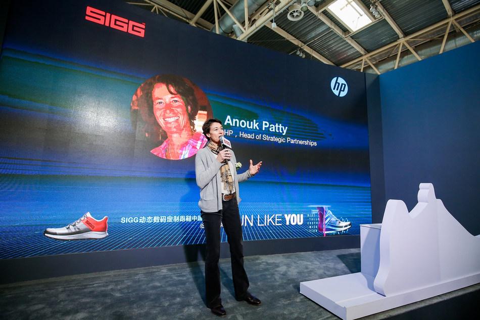 Speech by Anouk Patty, Head of Strategic Partnership, HP