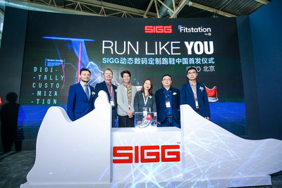 China launch of SIGG digital and dynamically-customized running shoes at ISPO Beijing