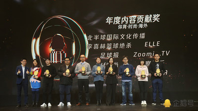 Tencent Open Media Platform Helps the World's Content Creators Localize Content for Chinese Audiences