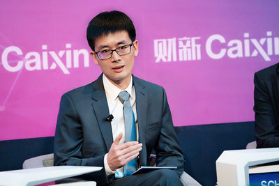Chen Shengqiang, JD Digits CEO speaks at WEF session.