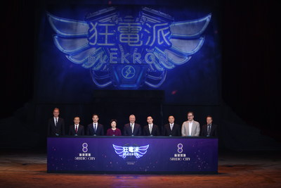 The World's Most Electrifying Stunt Show Exhilarates Macau As Elekron Launches With A Star-Studded Premiere At Studio City