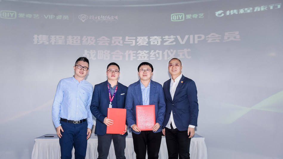 iQIYI and Ctrip Expand Strategic Cooperation in Shared Membership