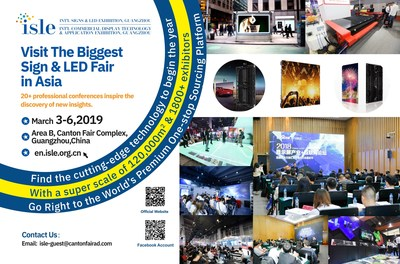 2019 International Signs and LED Exhibition Hosting 20 Conferences to Promote Industrial Development
