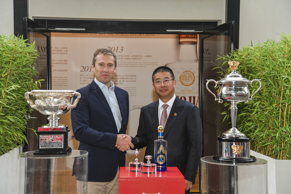 """Luzhou Laojiao releases the """"National Cellar 1573"""" AO champion and commemorative editions at the Rod Laver Arena of Melbourne Park, on Jan. 18."""