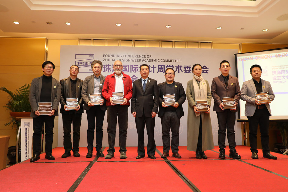 The organizer of Zhuhai Design Week issuing letters of appointment to academic members