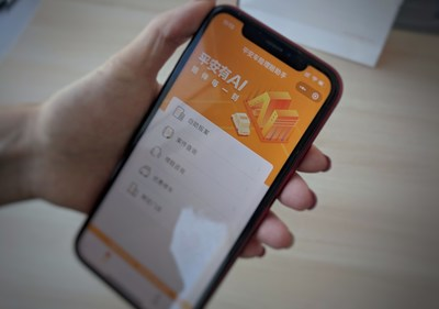 Ping An Unveils Credit Based Smart Auto Insurance Claim Solution