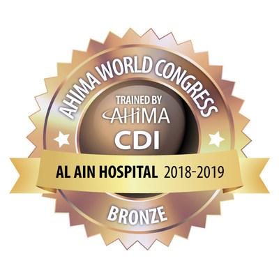 AHIMA_World_Congress_Seal