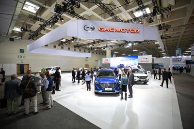 GAC Motor muestra sus vehículos estrella en NADA (PRNewsfoto/GAC Motor)